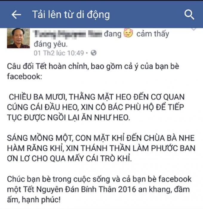 Hai câu đối trên facebook cá nhân Bác sĩ Nguyễn Văn
