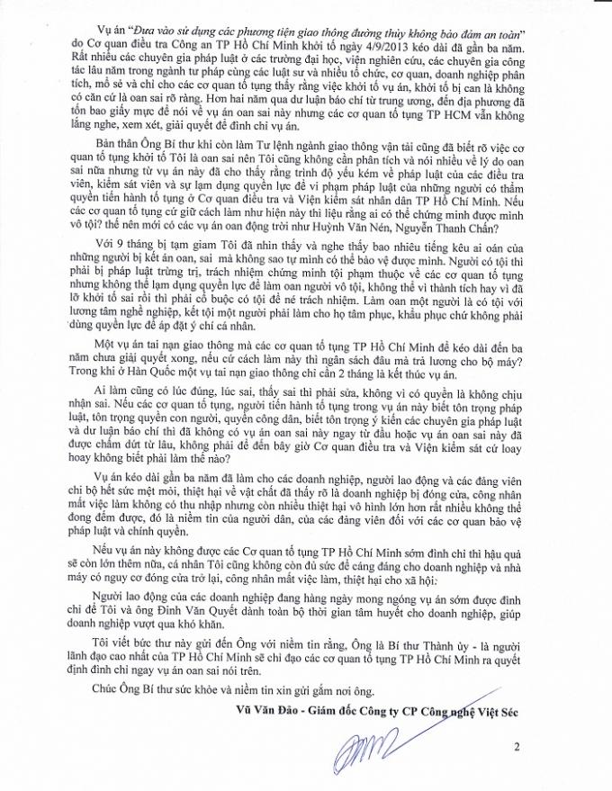 Tâm thư ông Vũ Văn Đảo - Giám đốc Công ty CP Công nghệ Việt Séc gửi Bí thư Thành ủy TP HCM Đinh La Thăng.