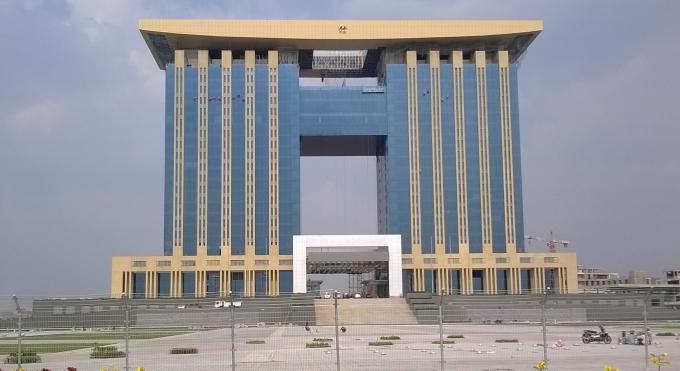 Trung tâm hành chính tỉnh Bình Dương.