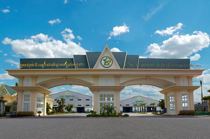 Nhà máy Phân Bón Quốc Tế Năm Sao - Vương Quốc Campuchia. (Ảnh:Công ty Phân bón Năm Sao - Campuchia)