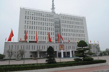 Trụ sở Công an tỉnh Thái Bình. Ảnh: Báo Thái bình