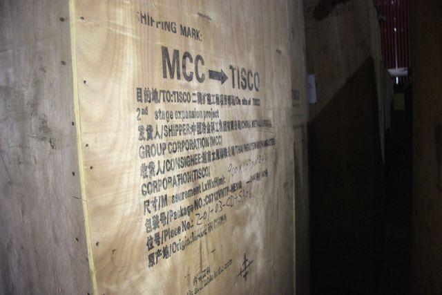 Kết luận thanh tra chỉ rõ nhà thầuMCC chưa chuyển đủ thiết bị theo danh mục, tình trạng máy móc thiết bị hư hỏng, sai khác về xuất xứ, tên nhà cung cấp, mã hiệu, thông số kỹ thuật và TISCO chưa xác nhận đủ khối lượng giá trị các công việc do nhà thầu phụ Việt Nam thực hiện… ảnh hưởng nghiêm trọng đến tiến độ, chất lượng dự án.