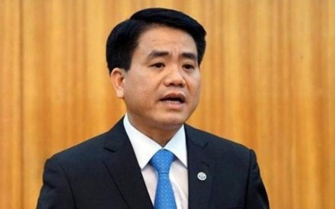 Chủ tịch UBND TP Hà Nội Nguyễn Đức Chung yêu cầu các Sở, ngành, UBND các quận, huyện, Thị xã tập trung triển khai nghiêm túc các nhiệm vụ, giải pháp điều hành thực hiện kế hoạch phát triển kinh tế - xã hội năm 2016. Ảnh: Internet.
