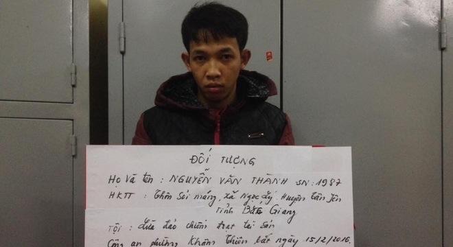 Đối tượng Nguyễn Văn Thành tại cơ quan điều tra.