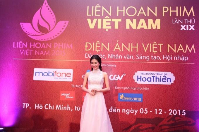 Năm 2015 được xem là năm đắt show của MC Mỹ Linh