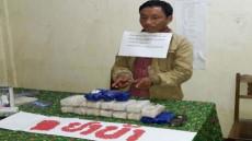 Đối tượng Thạo Thay Vàng bị bắt giữ cùng tang vật 30.000 viên ma túy