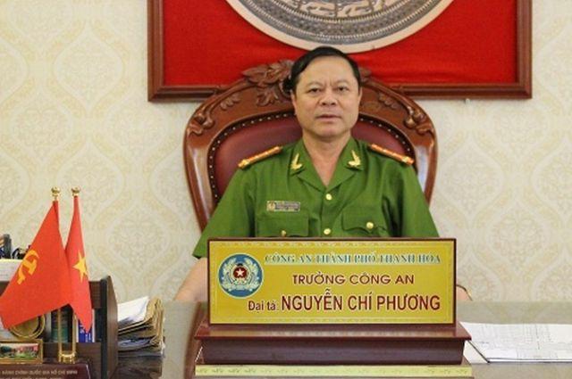 Việc xử lý ông Nguyễn Chí Phương, nguyên Trưởng Công an TP Thanh Hóa hiện đang chờ kết quả điều tra từ Cơ quan điều tra VKSND Tối cao.