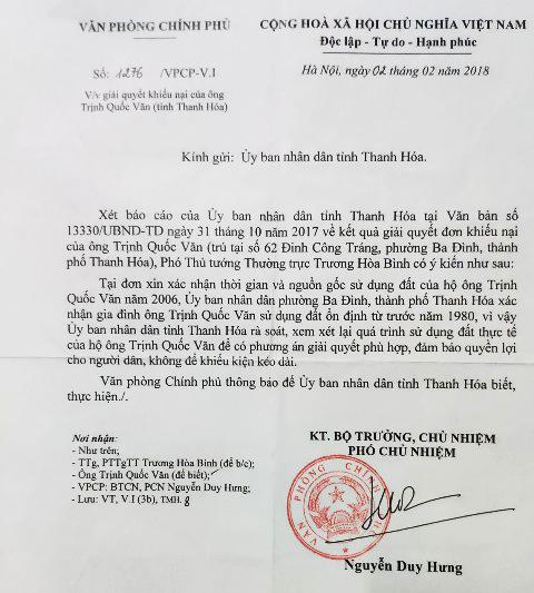Công văn do Phó Thủ tướng thường trực Trương Hòa Bình chỉ đạo UBND tỉnh Thanh Hóa giải quyết vụ việc khiếu nại của công dân tại số nhà 62 Đinh Công Tráng.