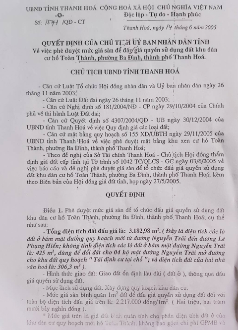 Quyết định số 1571/QĐ-CT ngày 14/6/2005 do Phó Chủ tịch UBND tỉnh Mai Văn Ninh ký phê duyệt mức sàn để đấu giá khi chưa có quyết định thu hồi đất