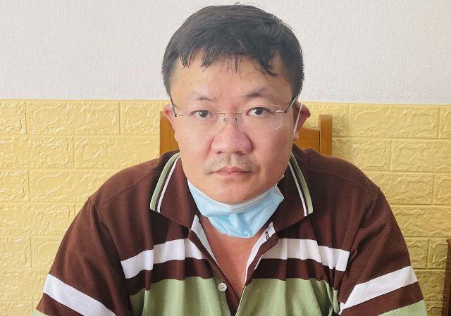 Gia danh Thanh tra Chinh phu