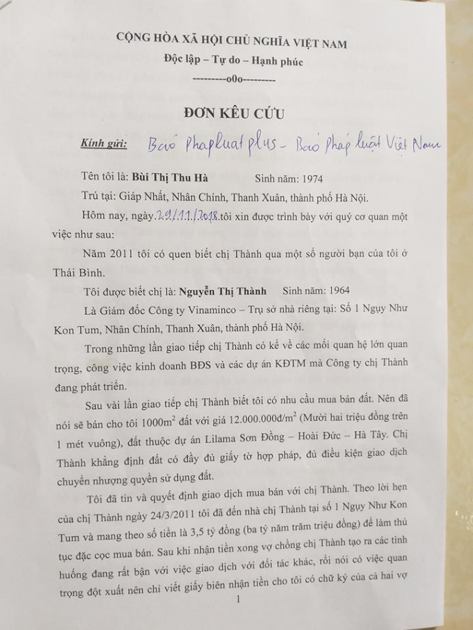 Đơn kêu cứu của bà Bùi Thị Thu Hà gửi tòa soạn Pháp luật Plus- báo Pháp luật Việt Nam.