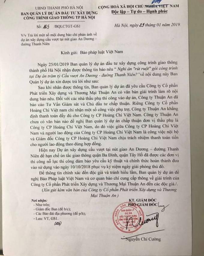 Công văn phản hồi của Ban QLDA tới báo Pháp luật Việt Nam.