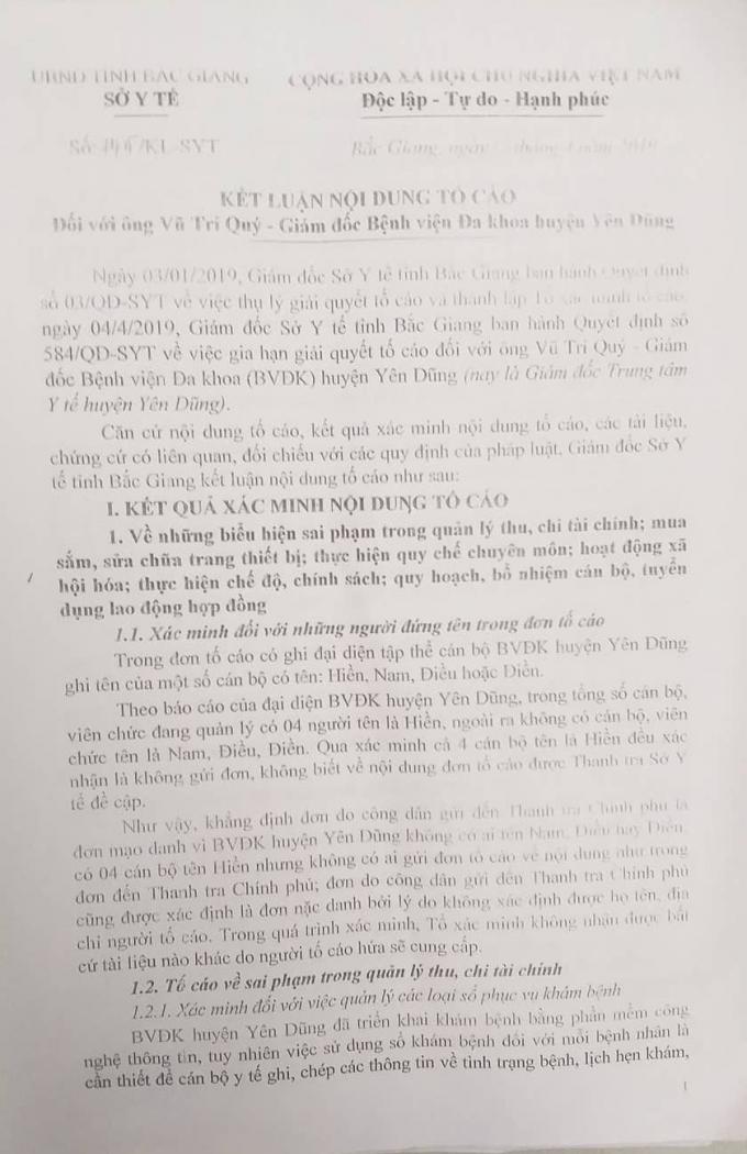 Kết luận của Sở Y tế Bắc Giang cho thấy, ông Vũ Trí Quý- giám đốc bệnh viện đa khoa Yên Dũng dính nhiều sai phạm nhưng chỉ bị yêu cầu rút kinh nghiệm.