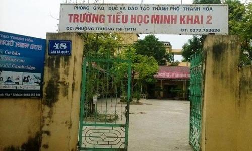Trường Tiểu học Minh Khai 2, TP Thanh Hóa, nơi xảy ra vụ phản ứng vì các khoản thu. Ảnh:Chân Nhân.