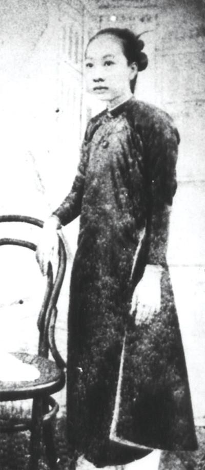 Bảo Lương Nguyễn Trung Nguyệt.