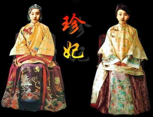 Trân Phi, người được hoàng đế Quang Tự sủng ái và Thái hậu Từ Hi căm ghét.