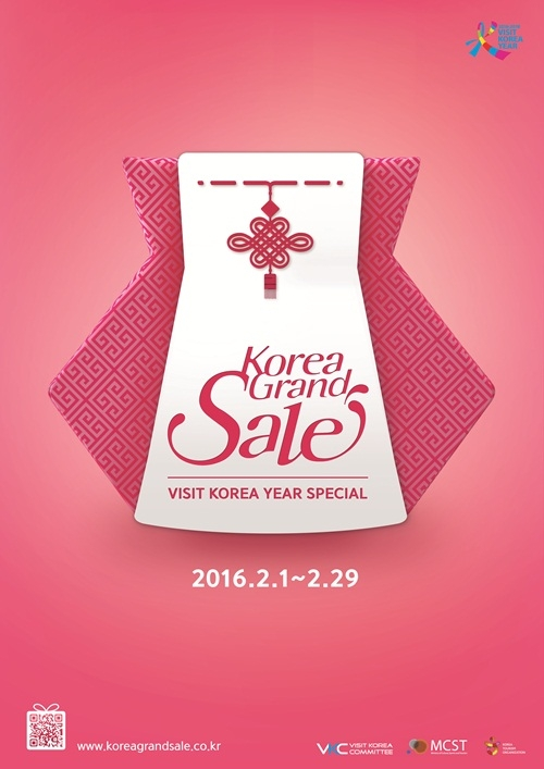 "Lễ hội ""Korea Grand Sale""."