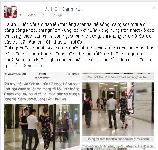 Chia sẻ nhường chồng của vợ đại gia Kim Cương cho Hồ Ngọc Hà sau hình ảnh cả 2 bị bắt gặp đi Thái Lan.