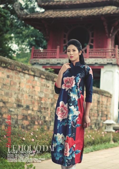 Hai NTK Công Huân và Phương Thanh lấy ý tưởng hoa mẫu đơn thể hiện sự thịnh vượng, phồn vinh vào trong thiết kế của mình.