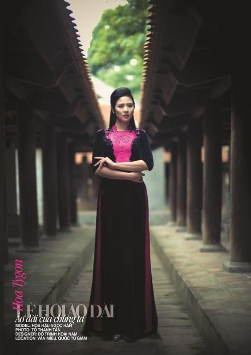 Với ý tưởng từ hoa Tigon, Đỗ Trịnh Hoài Nam đã toát lên biểu tượng sự tái hợp tình yêu trong sáng qua thiết kế của mình.