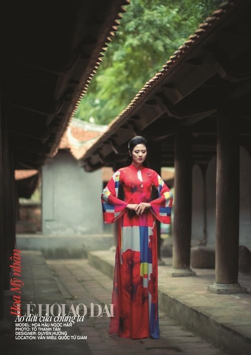 Vẻ đẹp kiều diễm, sâu sắc của Hoa mỹ nhân trong thiết kế của Duyên Hương sẽ được Phu nhân đại sứ Haiti trình diễn.