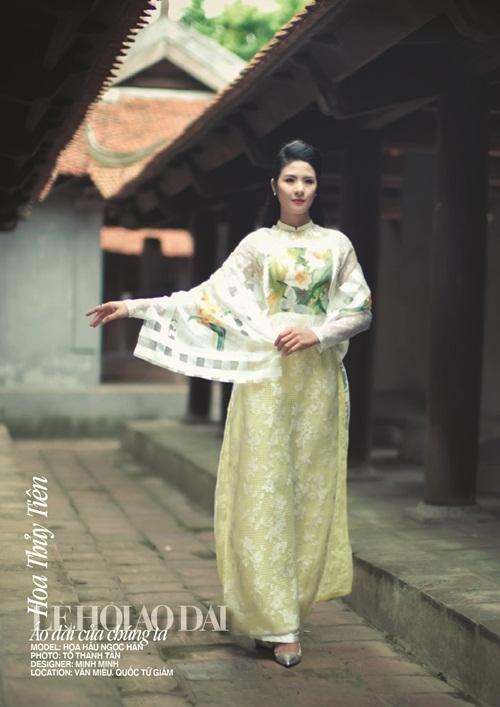 NSND Ngọc Lan sẽ diện thiết kế áo dài của Minh Minh lấy ý tưởng từ hoa thủy tiên thể hiện sự kiêu sa.