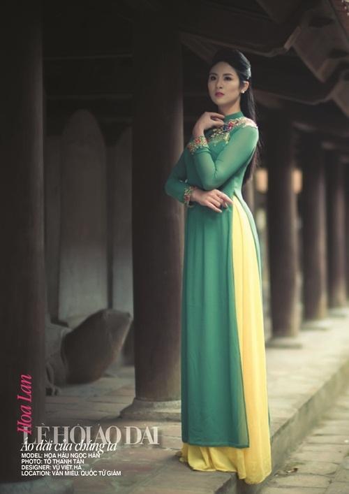 Vẻ đẹp quyến rũ và quý phái của hoa lan trong thiết kế của Vũ Việt Hà sẽ được NSƯT Vũ Dậu thể hiện.