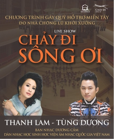 Đêm nhạc gây quỹ hỗ trợ người miền Tây của Thanh Lam và Tùng Dương.
