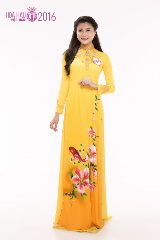 Thái Thùy Dung sinh năm 1996 đến từ Đà Nẵng.