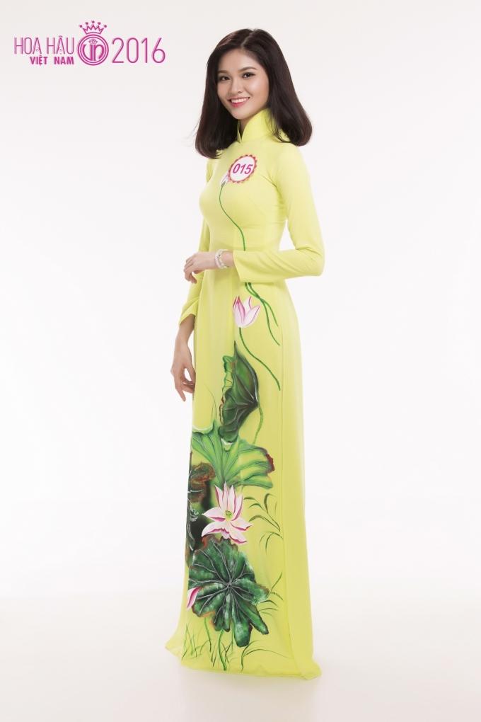 Huỳnh Thị Thùy Dung sinh năm 1996 đến từ TP HCM.