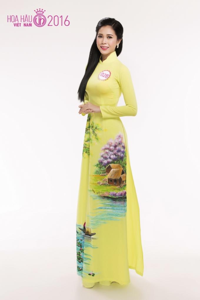 Nguyễn Thị Mỹ Duyên sinh năm 1994 đến từ Bến Tre.