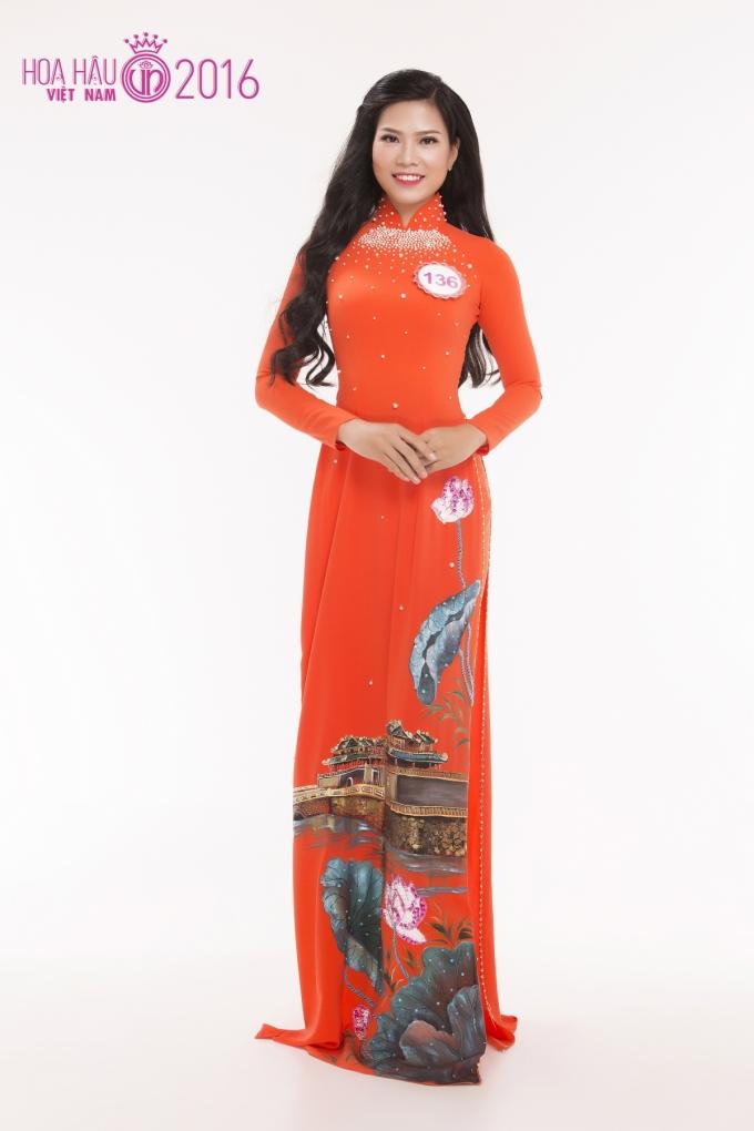 Lê Thị Minh Mẫn sinh năm 1996 đến từ Hà Tĩnh.