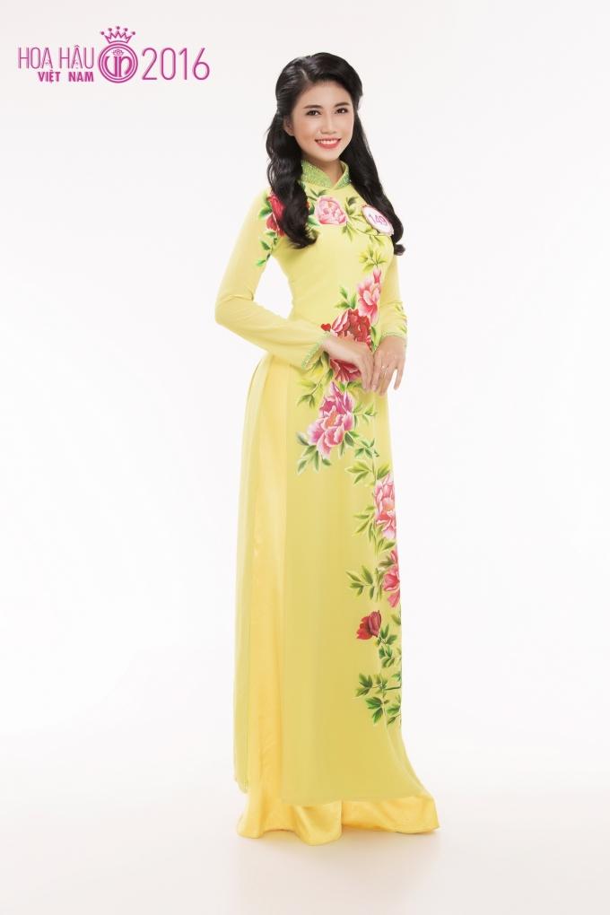 Trần Thị My sinh năm 1997 đến từ Bạc Liêu.