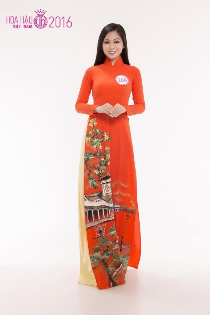 Hoàng Thị Phương Thảo sinh năm 1993 đến từ TP HCM.