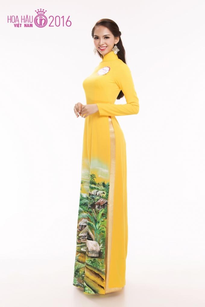 Lục Thị Thu Thảo sinh năm 1997 đến từ Bình Dương.