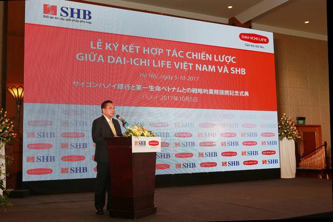 Phó Chủ tịch HĐQT SHB Võ Đức Tiến khẳng định: 2 bên sẽ sớm cụ thể hóa việc hợp tác này bằng các sản phẩm về tài chính, ngân hàng, bảo hiểm với chất lượng phục vụ tốt nhất, tận tâm và chuyên nghiệp nhất
