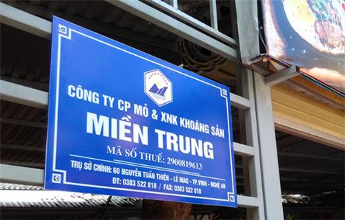 Vụ án thao túng giá của Công ty MTM đã được cơ quan điều tra ra quyết định khởi tố. Ảnh: internet.