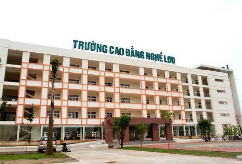 Trụ sở Trường Cao đẳng nghề kỹ thuật công nghệ LOD được giới thiệu có mức đầu tư 300 tỷ đồng.