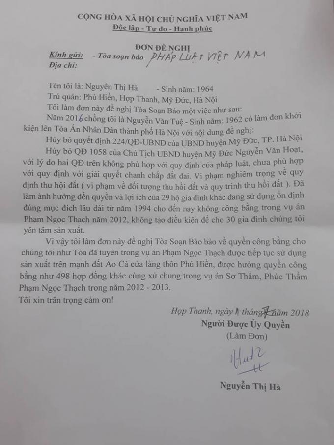 Đơn của bà Nguyễn Thị Hà.