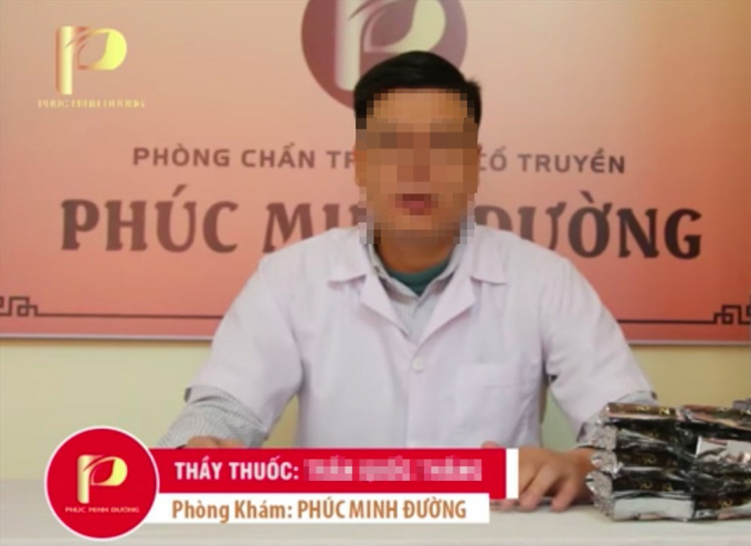 """Một """"thầy thuốc"""" của Phúc Minh Đường xuất hiện trong clip quảng cáo Vương Khớp An."""