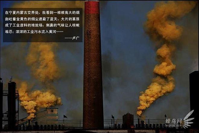 Một cột khói của nhà máy