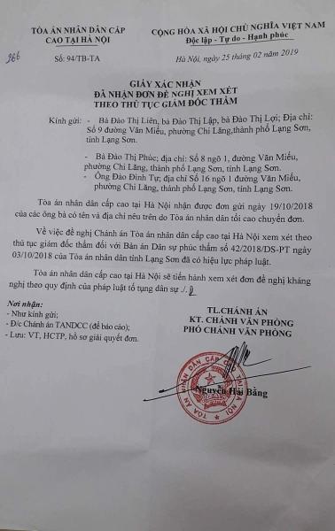 Văn bản của Tòa án nhân dân Cấp cao Hà Nội.