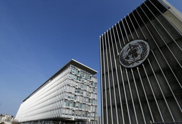 Trụ sở chính của văn phòng WHO tại Thụy Sỹ. (Ảnh: Zing News)