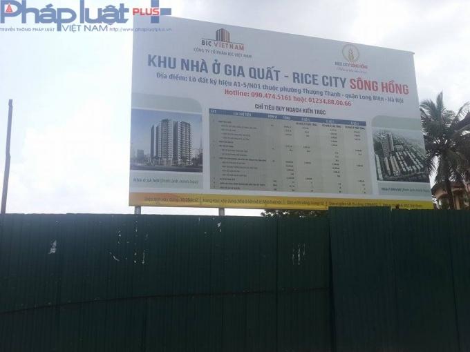 Rice City Sông Hồng là dự án NƠXH, được giới thiệu là gần trung tâm, cách Hồ Hoàn Kiếmchưa đầy 3km.