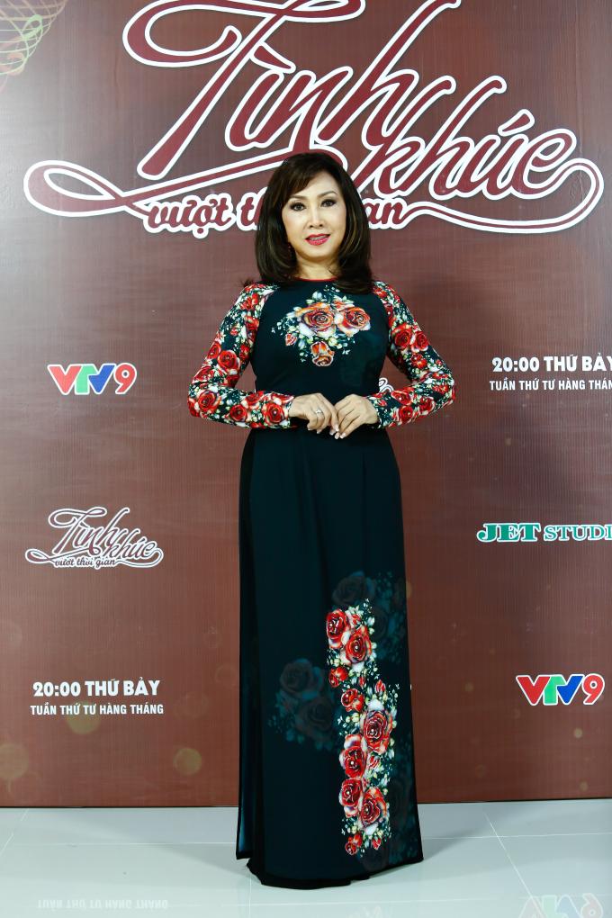 Uyên Trang bật mí lý do chia tay tình cũ Phan Đinh Tùng