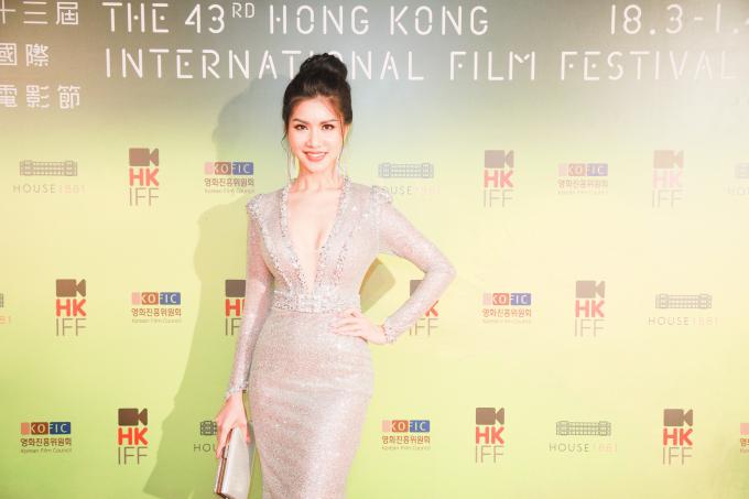 Hoa hậu Loan Vương.