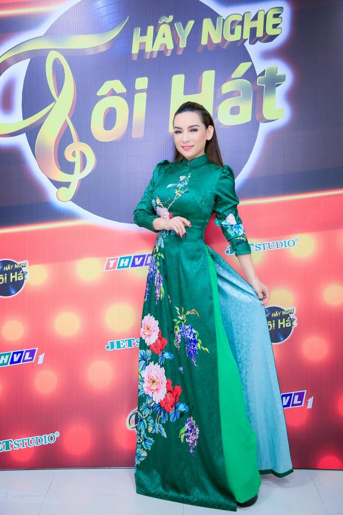Phi Nhung tại sự kiện.
