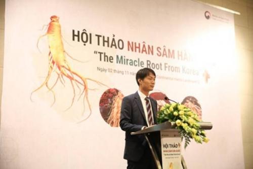 Ông Choi Jung Ki khuyến cáo người tiêu dùng chú ý hơn đến nhận diện thương hiệu nhân sâm Hàn Quốc