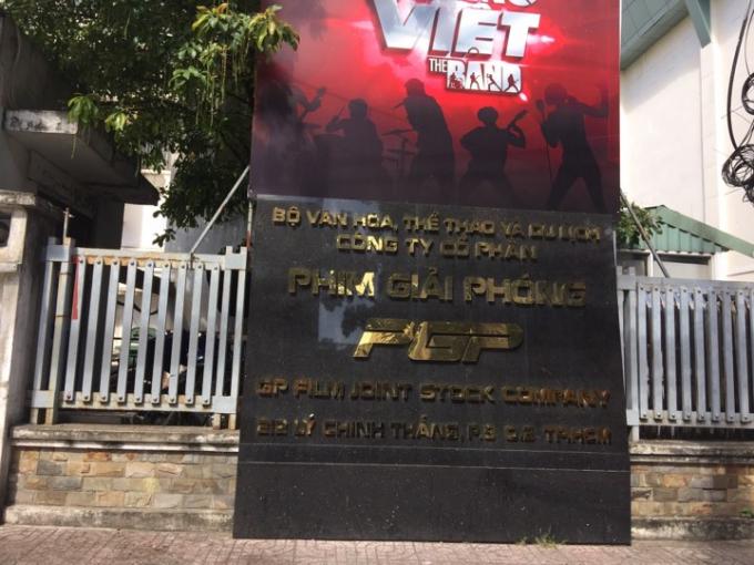 Hãng Phim Giải Phóng Tại TP HCM.