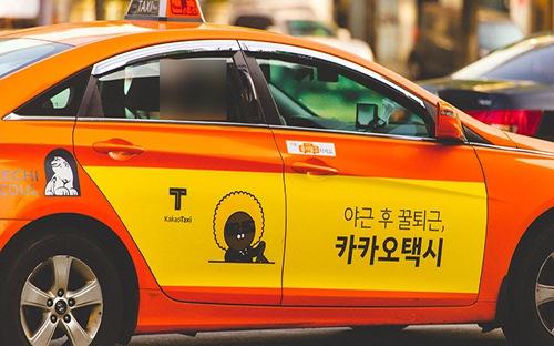 Hai năm trước, Kakao Taxi ra đời nhằm tận dụng sự thống trị của hệ sinh thái Kakao tại Hàn Quốc - Ảnh: Alchepist.